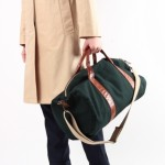 Tannis Hegan Green Canvas Duffle 2 150x150 Tannis Hegan Green Canvas Duffle