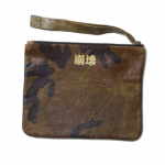 Picture 91 150x150 Overthrown Junta by Trilly & Truly Leather Pouch