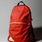 Kelty Daypack 3 150x150 Kelty Daypack