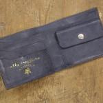 Ally Capellino Rocky Navy Wallet 150x150 Ally Capellino Rocky Wallet