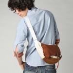 rehacer Palm Bag 2 150x150 rehacer Palm Bag