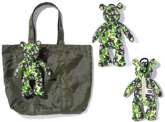 bape milo camo bear eco bag 0 Bape Baby Milo Bear Bag