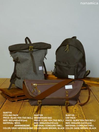 nanamica FW2011 Bags Namaica FW 2011 Bag Collection