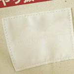 30 03 2012 whitemountaineering porter tote bag9 150x150 White Mountaineering x Porter Printed Message Tote Bag